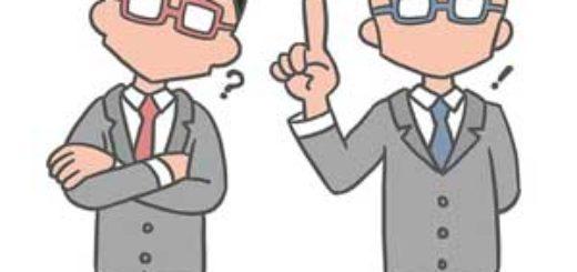 Bugaboo: Wir klären häufige Fragen und Antworten